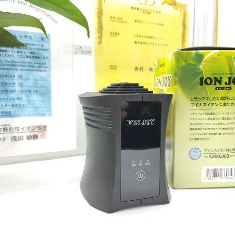 Máy tạo ion âm khử khuẩn cao cấp Uchiko Ion Joy