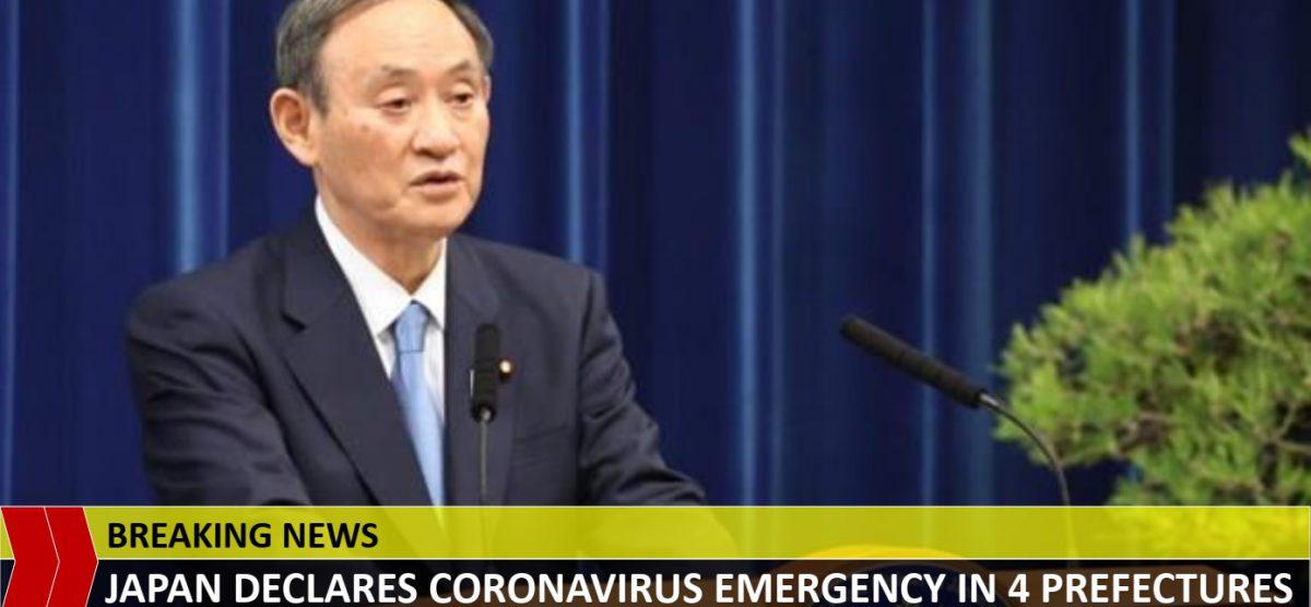 Nhật Bản: Ban bố tình trạng khẩn cấp đối với Tokyo và khu vực Kansai
